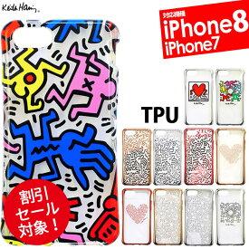 【メール便送料無料】キースヘリング for iPhone iPhoneSE(第2世代) 8/7 TPUケース[iPhone 8/7専用]キースヘリングiPhoneTPUケース『Keith Haring Collection TPU Case』 母の日