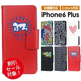 キースへリング iPhone6plus iPhone7plus 手帳型 全機種対応 iPhone6 プラス ケース iPhone6s iphone 6 plusケース