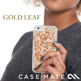 Case-Mate iPhone7 Plus/6s Plus/6 Plus クリアケース iPhone8 Plus/iPhone7 Plus/6s Plus/6 Plus クリアケース Case-Mate ケースメイト Karat Case Gold & Rose Goldおしゃれ きれい ギフト プレゼント 金箔 ローズゴールド クリスマス ギフト