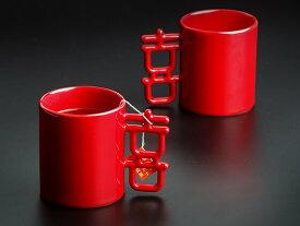 CiCHi Married Mug Red マグカップシチ マグカップ レッド 縁起の良いマグカップセット! Married Mug Red アフターセール!