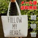 ●メール便送料無料●メッセージトートバッグファスナー付きロゴかばん鞄A4横型軽い軽量シンプルマザーバッグ通勤通学291000-3069