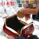 メール便送料無料【日本製】本革 ボックス型 ミニ財布 小銭入れ コインケース 極小財布 可愛い かわいい 無地…