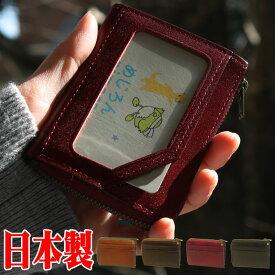 【メール便送料無料】【日本製】多機能で使いやすい!ジャバラ 小銭入れ 本革 革 皮 牛革 ミニ財布 レザー 定期入れ クレジットカード入れ コインケース 小さい財布 コンパクト 透明窓付 免許証入れ 多機能 メンズ レディース  183