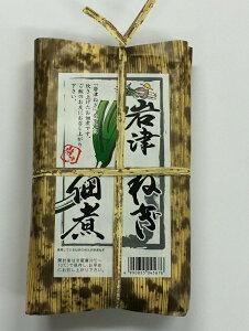 岩津ねぎ佃煮 220g【endsale_18】
