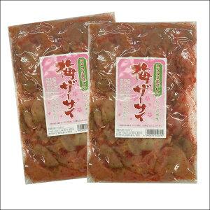 梅ザーサイ2個セット 送料無料 メール便お土産 ザーサイ 梅 かつお風味 コリコリ 甘酸っぱい