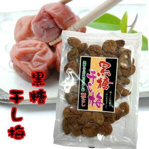 黒糖 干し梅 種なし100g 国産黒糖使用【endsale_18】