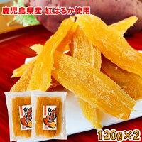 食べる黒豆茶DM便