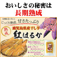 食べる黒豆茶2