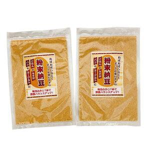 粉末納豆 40g×2