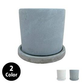 植木鉢 マットセメントポット GP103-115 4号(11.5cm) 鉢底穴有り 受け皿付き