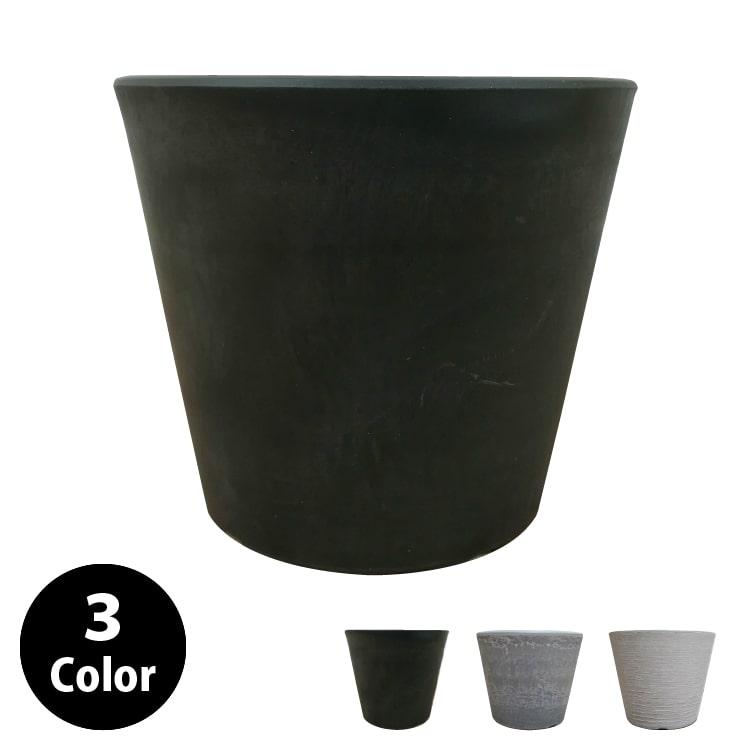 植木鉢 おしゃれ 軽量シンプルポット MA101-120 4号(12cm) / プラスチック FRP