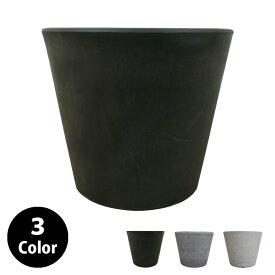 植木鉢 おしゃれ 軽量シンプルポット MA101-140 5号(14cm) / プラスチック FRP