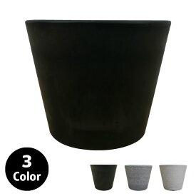 植木鉢 おしゃれ 軽量シンプルポット MA101-170 6号(17cm) / プラスチック FRP
