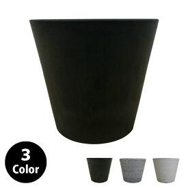 植木鉢 おしゃれ 軽量シンプルポット MA101-200 7号(20cm) / プラスチック FRP