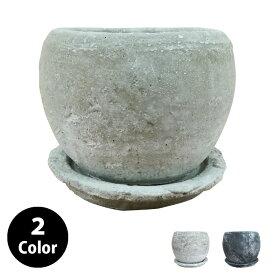 植木鉢 セメントポット MM001-110 4号(11cm) 丸型 受け皿付き
