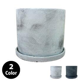 植木鉢 おしゃれ セメントポット MM015-105 3.5号(10.5cm) / 陶器鉢 白 黒 コンクリート