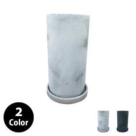 植木鉢 おしゃれ セメントポット MM015-170 6号(17cm) / 陶器鉢 白 黒 コンクリート