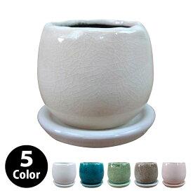 植木鉢 おしゃれ 釉薬がきれいな卵型ポット MM038-090 3号(9cm) / 陶器鉢 丸型