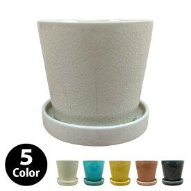 植木鉢 シンプル釉薬ポット MM065-080 3号(8cm) 丸型 受け皿付き