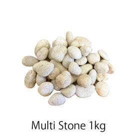 マルチストーン KT702-100 1kg おしゃれな植木鉢 / マルチング材