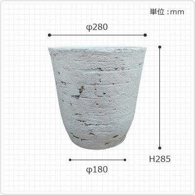 植木鉢おしゃれFRPポットUN001-2809号(28cm)/大型石プラスチック白軽い