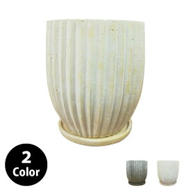 植木鉢 おしゃれ 6号用鉢カバー YS0576-220 7号(22cm) / 陶器鉢 受け皿付き 大型