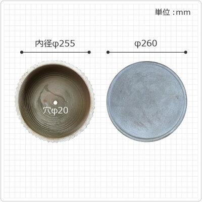 (送料無料)植木鉢おしゃれ8号用鉢カバーYS0576-29010号(29cm)/陶器鉢受け皿付き大型