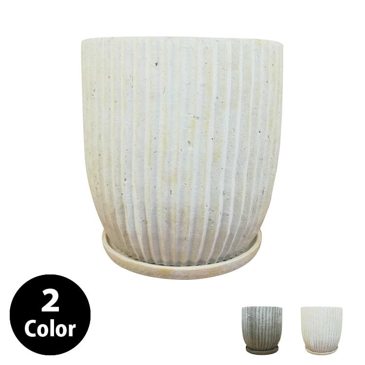 (送料無料) 植木鉢 おしゃれ 10号用鉢カバー YS0576-390 13号(39cm) / 陶器鉢 受け皿付き 大型