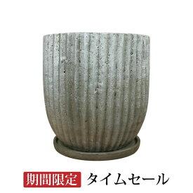 【タイムセール一部地域送料無料】植木鉢 おしゃれ 8号用鉢カバー YS0576-290 10号(29cm) / 陶器鉢 受け皿付き 大型