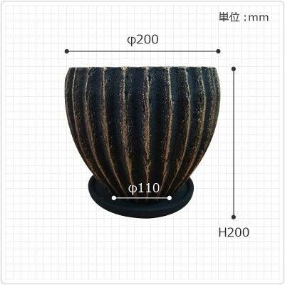 植木鉢おしゃれシャビーポットYS1134-2007号(20cm)/陶器鉢アンティーク