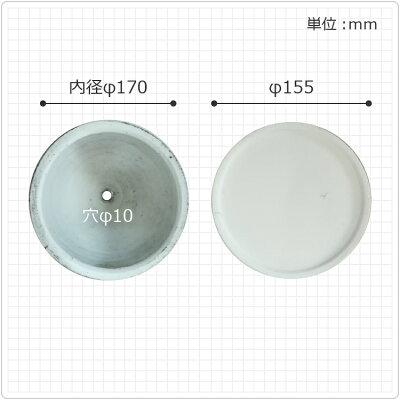 植木鉢おしゃれシャビーポットYS1900-2057号(20.5cm)/陶器鉢アンティーク鉢カバー