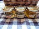 あかしあ(H28採蜜)・栗・りんご(新蜜H29)ハチミツ!!3種ミニセットの蜂蜜です。内容量35g×3個