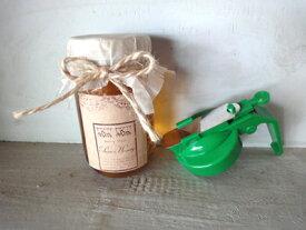 R1年5月に絞りました。新しい 国産りんごはちみつです^^ 蜂蜜とサーバーグリーンセット 内容量300g 送料無料!!