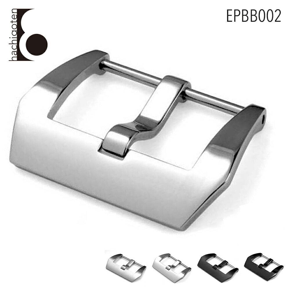 【メール便送料無料】 腕時計ベルト用 バックル 尾錠 金具 社外品 汎用ピンバックル 取付幅20mm/22mm/24mm/26mm 適用: PANERAI パネライ (尾錠) [ Eight - EPBB002 ]
