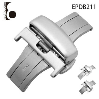 Watch for buckle D buckle tools part parts aftermarket parts generic [Eight-EPDB 211]