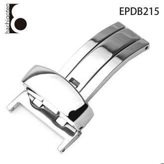 Watch for buckle D buckle tools part parts aftermarket parts generic [Eight-EPDB 215]