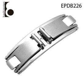 【メール便送料無料】 腕時計用 尾錠 Dバックル 工具 パーツ 部品 社外品 汎用 [ Eight - EPDB226 ]