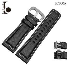 供手錶皮帶表帶替換吊帶公司外物品泛使用的碳皮帶裝設寬28mm適用: 有SEVENFRIDAY七星期五[p1/p2/p3/m1/m2](尾巴鎖)大頭針帶扣[Eight-ECB006]