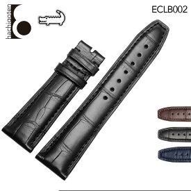 腕時計ベルト 腕時計バンド 替えストラップ 社外品 汎用レザーベルト / ワニ革 取付幅20/21/22mm 適用: IWC インターナショナル・ウォッチ・カンパニー [IW500107/IW371417] (尾錠)バックルなし [ Eight - ECLB002 ]