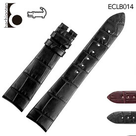 腕時計ベルト 腕時計バンド 替えストラップ 社外品 汎用レザーベルト / ワニ革 取付幅20mm 適用: GIRARD-PERREGAUX ジラールペルゴ [1966] (尾錠)バックルなし [ Eight - ECLB014 ]