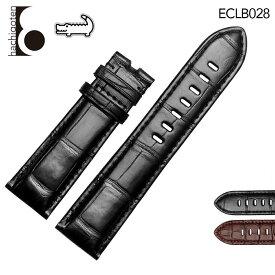 腕時計ベルト 腕時計バンド 替えストラップ 社外品 汎用レザーベルト / ワニ革 取付幅18/20/21/22mm 適用: Montblanc モンブラン [36969/36971] (尾錠)バックルなし [ Eight - ECLB028 ]