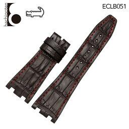 供手錶皮帶表帶替換吊帶公司外物品泛使用的皮革皮帶/鱷魚皮革裝設寬28mm適用: 沒有Audemars Piguet O流言蜚語·pige(尾巴鎖)帶扣[Eight-ECLB051]
