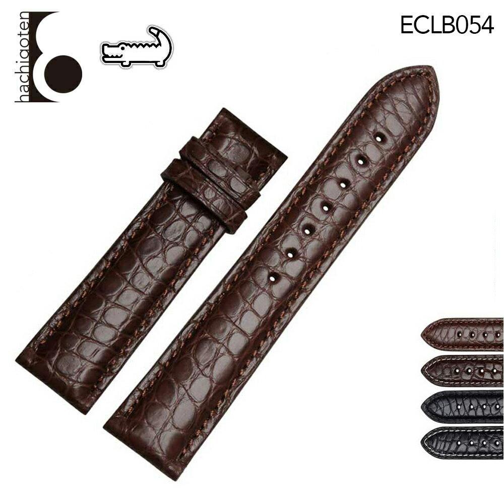腕時計ベルト 腕時計バンド 替えストラップ 社外品 汎用レザーベルト / ワニ革 取付幅19/20/21/22mm 適用: Patek Philippe パテック・フィリップ (尾錠)バックルなし [ Eight - ECLB054 ]