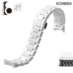 看帶錶帶樂隊更換安裝通用陶瓷皮頻寬度 18 / 22 毫米應用︰ EMPORIO ARMANI Emporio Armani [AR1400],[AR1410] [AR1405] [AR1453] (..