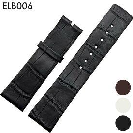 【メール便送料無料】 腕時計ベルト 腕時計バンド 替えストラップ 社外品 汎用レザーベルト 革ベルト 取付幅16mm/18mm/20mm/22mm 適用: Calvin Klein カルバン・クライン (尾錠)バックルなし [ Eight - ELB006 ]