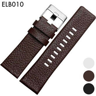 Watch belt watch band replacement strap fitted generic leather belt leather belt width 22 mm/24 mm / 26 mm/28 mm / 30 mm apply: DIESEL diesel (buckle) pin buckle with 532P17Sep16