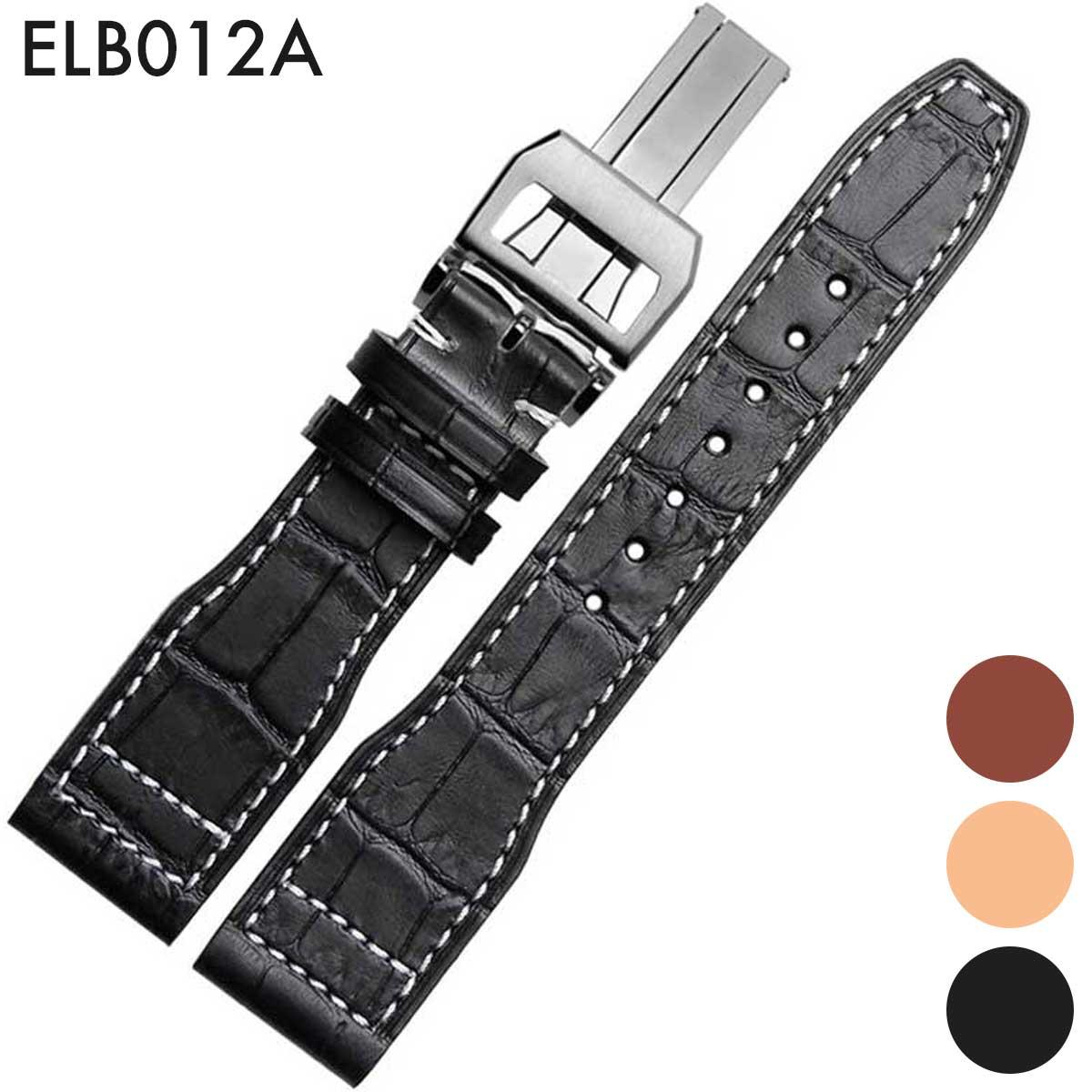 腕時計ベルト 腕時計バンド 替えストラップ 社外品 汎用レザーベルト 革ベルト 取付幅22mm 適用: IWC インターナショナル・ウォッチ・カンパニー [Maek XV II パイロット ポルトギーゼ] (尾錠)Dバックル付き [ Eight - ELB012A ]