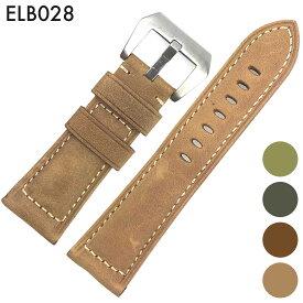 腕時計ベルト 腕時計バンド 替えストラップ 社外品 汎用レザーベルト 革ベルト 取付幅22mm/24mm/26mm 適用: PANERAI パネライ [PAM00386] (尾錠)ピンバックル付き [ Eight - ELB028 ]