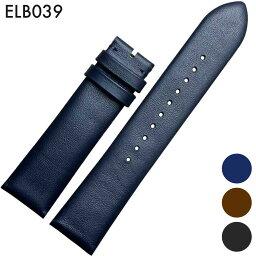 供手錶皮帶表帶替換吊帶公司外物品泛使用的皮革皮帶皮革皮帶裝設寬22mm/20mm適用: 沒有EMPORIO ARMANI emporio·阿瑪尼[AR2448mm/AR2434](尾巴鎖)帶扣[Eig..