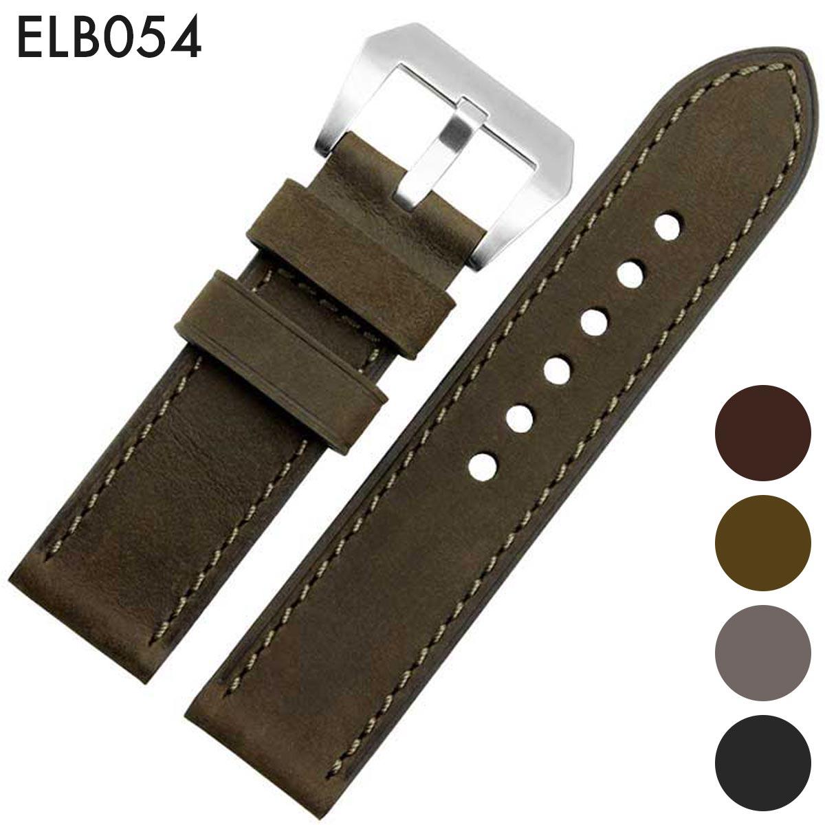 腕時計ベルト 腕時計バンド 替えストラップ 社外品 汎用レザーベルト 革ベルト 取付幅20mm/22mm/24mm/26mm 適用: PANERAI パネライ、BREITLING ブライトリング、HAMILTON ハミルトン (尾錠)ピンバックル付き [ Eight - ELB054 ]
